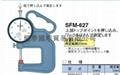日本TECLOCK得樂厚薄表 厚度計 SFM-627