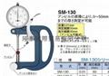 日本TECLOCK得樂厚薄表 厚度計 SM-130