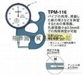 日本TECLOCK得樂厚薄表