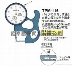 日本TECLOCK得乐厚薄表 针盘式导管测厚仪TPM-116