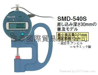 日本TECLOCK得樂數顯/電子厚薄表SMD-540S  1