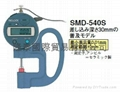 日本TECLOCK得樂數顯/電子厚薄表SMD-540S
