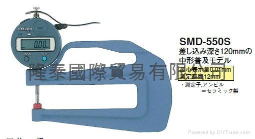 日本TECLOCK得樂數顯/電子厚薄表SMD-550S  1