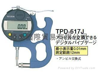 日本TECLOCK得樂數顯/電子厚薄表 TPD-617J 1
