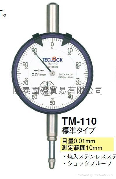日本得乐TECLOCK百分表 TM-110  1