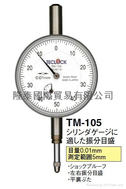 日本得乐TECLOCK百分表/百分表TM-105 1