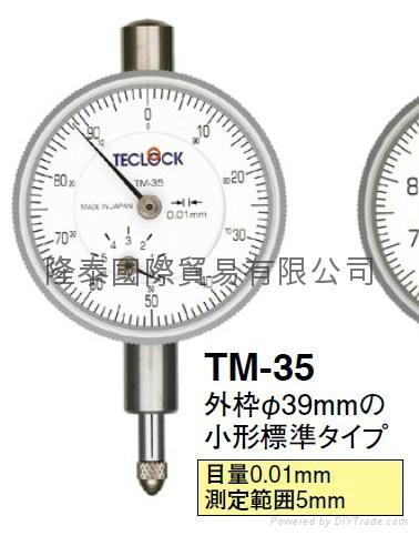 日本得乐TECLOCK百分表/百分表 TM-35 1