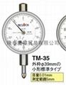 日本得樂TECLOCK百分表/百分錶 TM-35