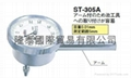 日本得樂TECLOCK百分表 ST-305A