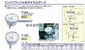 日本得乐TECLOCK百分表 ST-305A 2