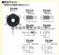 日本得乐TECLOCK百分表 ZS-900 百分表 表针 1