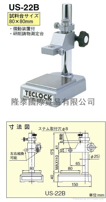 日本得乐TECLOCK表座 表座 US-16B 2