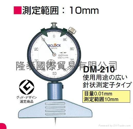 日本得乐TECLOCK深度计深度表DM-210  1