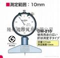 日本得樂TECLOCK深度計深度表DM-210