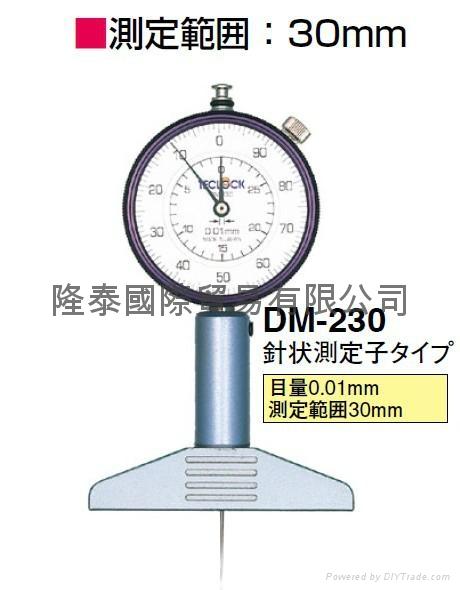 日本得乐TECLOCK深度计深度表DM-230 1