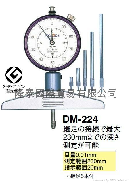 日本得乐TECLOCK深度计深度表DM-224  1