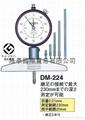 日本得樂TECLOCK深度計深度表DM-224