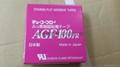 chukoh agf-100fr 中兴化成高温胶带  2
