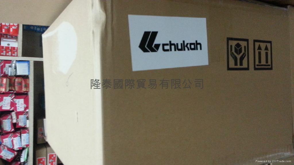 chukoh agf-100fr 中兴化成高温胶带  4