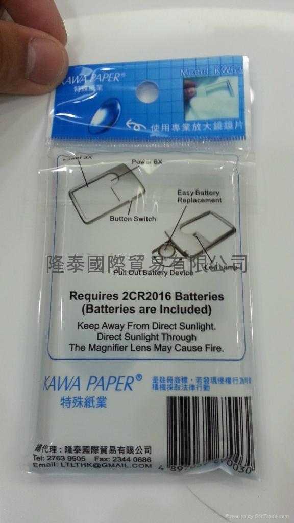 kawa paper卡片型放大镜附led灯 2