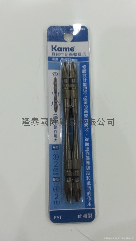 kame 1102批咀 2支庒 110mm 1