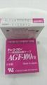 中興化成 AGF-100FR 0.13X13X10
