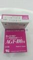 中興化成 AGF-100FR 0.13X19X10