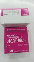 中兴化成 AGF-100FR 0.13X38X10