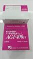 中興化成 AGF-100FR 0.13X50X10
