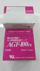 中兴化成 AGF-100FR 0.13X50X10
