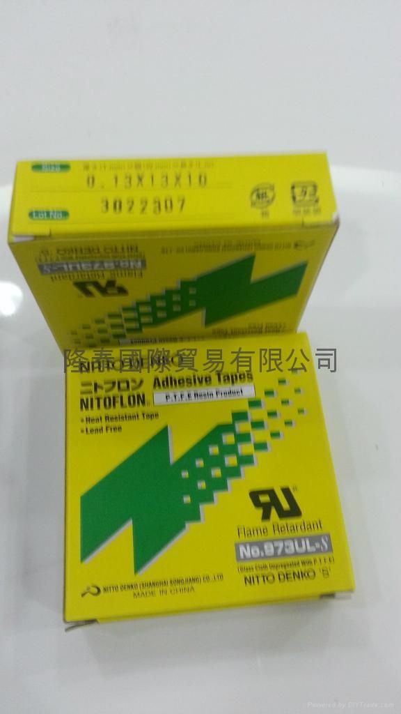 Nitto Denko 973UL 0.13mmX13mmX10M 1