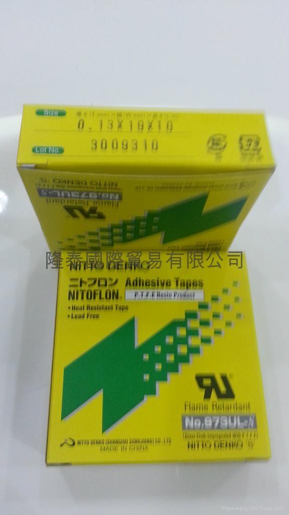 Nitto Denko 973UL 0.13mmX19mmX10M