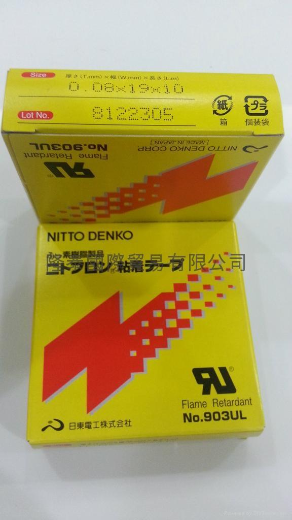 Nitto Denko 903UL 0.08mmX19mmX10M 1