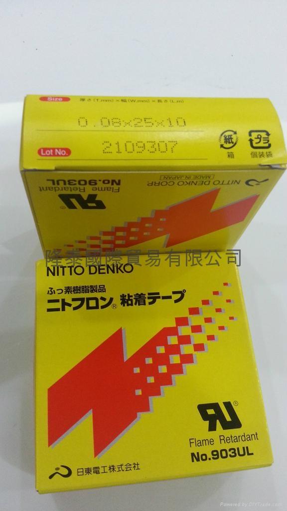 Nitto Denko 903UL 0.08mmX25mmX10M 1