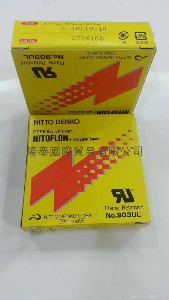 Nitto Denko 903UL 0.18mmX19mmX10M 1