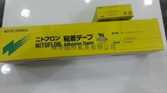Nitto Denko 973UL 0.13mmX300mm