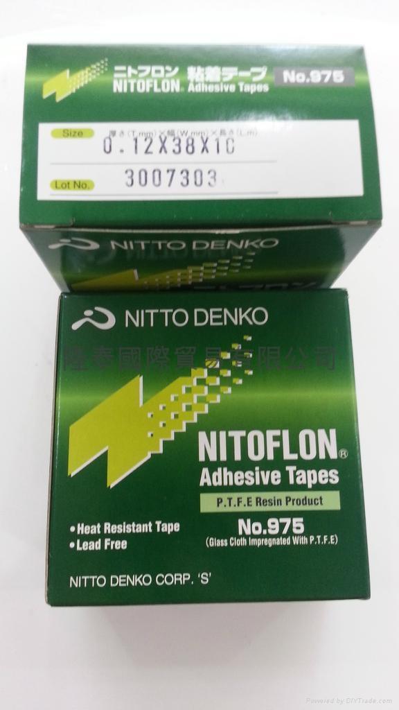Nitto Denko 975UL 0.12mmX38mmX10M 1