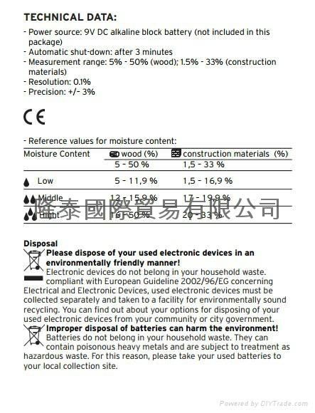 德国 百林牌 木材 /混凝土/砖石膏板墙身 用湿度计no.9893 5