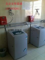 北京投币洗衣机免费投放