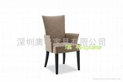布面扶手餐椅