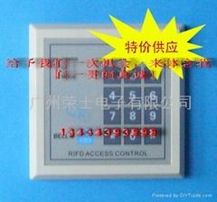 廣州榮士電子科技有限公司