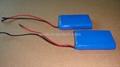 Li ion 103450 Battery Pack Prismatic