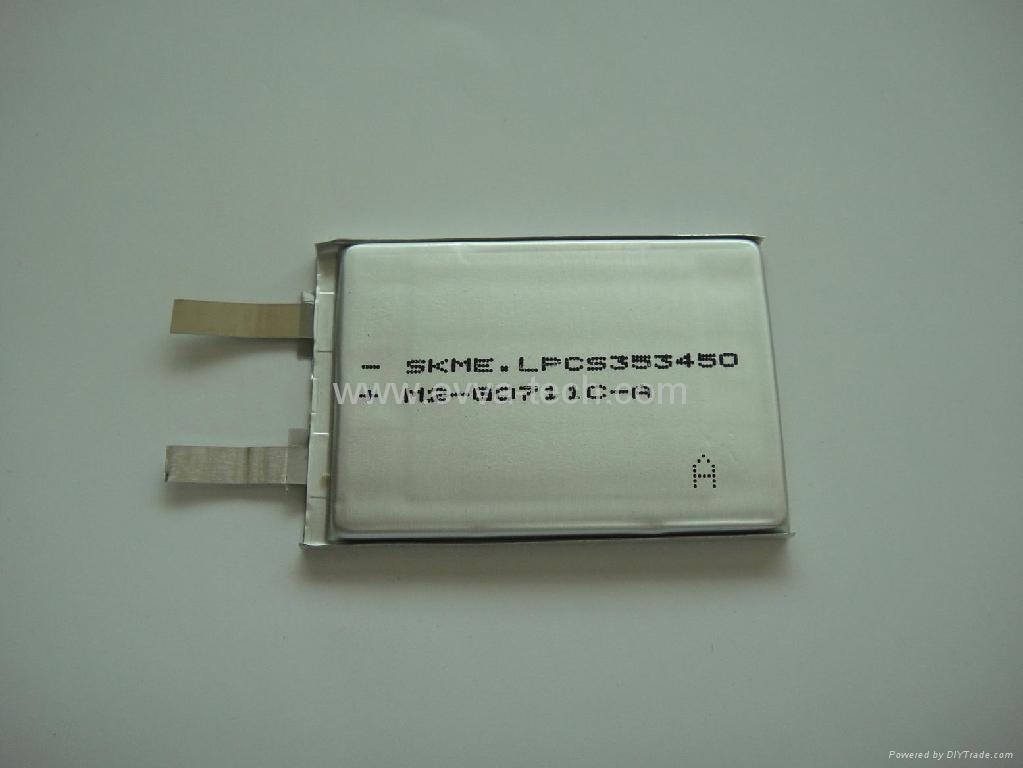 SKME Polymer Battery 353450 690mAh