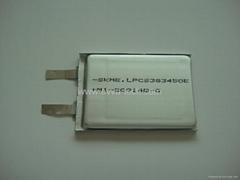 SKME Polymer Battery 383450 820mAh