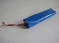 2S Battery Pack 18650 2S2P 7.4V 5200mAh