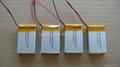 3S Polymer Battery Pack 3S1P 11.1V