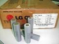 LG 18650 lithium battery ICR18650B4 2600mAh
