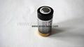 Rechargeable Flashlight battery AKKU