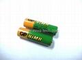 GP NI-MH AA battery 250AAHC 2500.