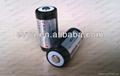 Lithium ion Flashlight battery 16340 CR123 700mAh